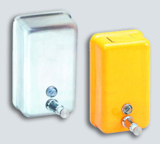 Soap Dispenser P/Coat Yellow